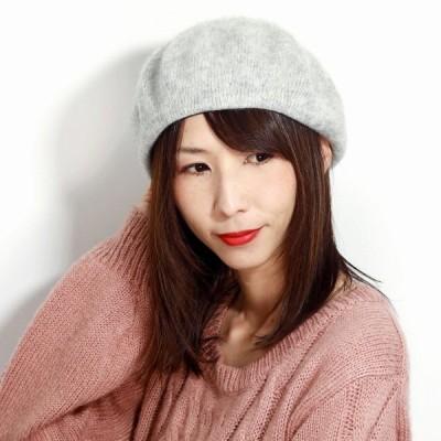 モヘア ニット アンゴラ レディース 帽子 ベレー サイズ調節 温かい 軽い ベレー帽 冬 ファッション アウトドア 可愛い 帽子 ライトグレー
