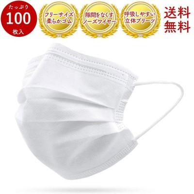 (在庫あり 即日発送)マスク 箱 100枚 白色 使い捨て 不織布 ウィルス対策 ますく レギュラーサイズ