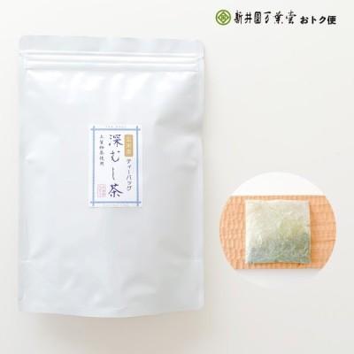 玄米茶 ティーバッグ「深蒸し茶ティーバッグ 玄米茶」5g×50p お湯出し 水出し対応 オープンセール