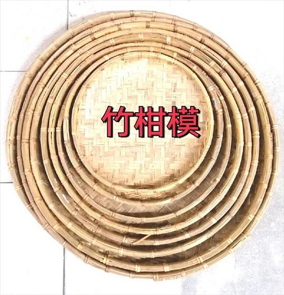 竹柑模2尺~柑模 竹編籃 竹柑模 竹篩【八八八】e網購