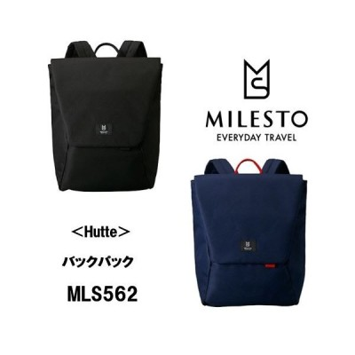 MILESTO ミレスト MLS562 ヒュッテ Hutte バックパックM リュック コンパクト コーデュラポリエステル 送料無料