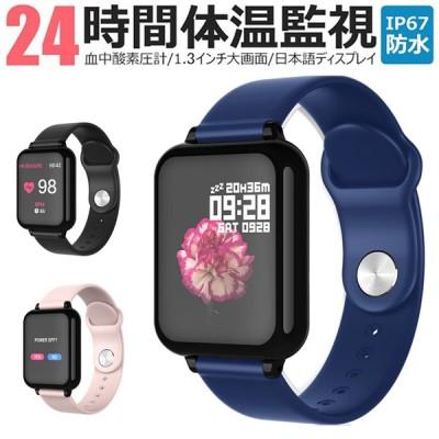 スマートウォッチ 体温 レディース メンズ 女性 おしゃれ 血中酸素 血圧 1.3インチ大画面 iphone android対応 日本語表示 生活防水 歩数計 心拍数 日本語説明書