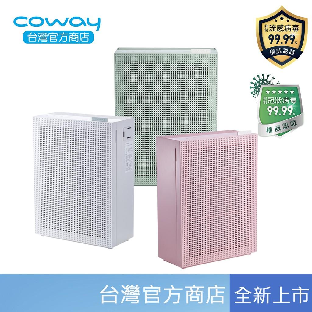 Coway 玩美雙禦空氣清淨機 AP-1019C 13坪 專利抗病毒99.99% 全新升級顆粒活性