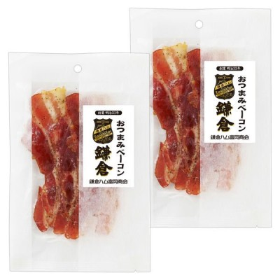 ニッポンハム【ワゴンセール】鎌倉ハム富岡商会 おつまみベーコン27g 2個 おつまみ 珍味