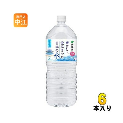 伊藤園 磨かれて、澄みきった日本の水(島根) 2L ペットボトル 6本入