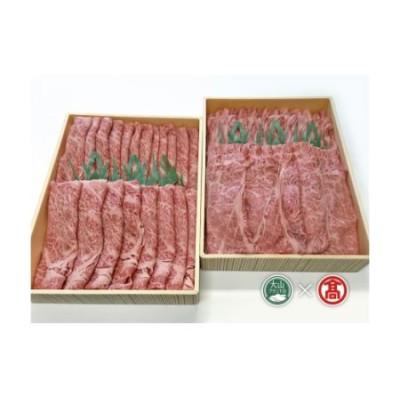 DB25:鳥取和牛オレイン55しゃぶしゃぶすき焼きセット(大山ブランド会)