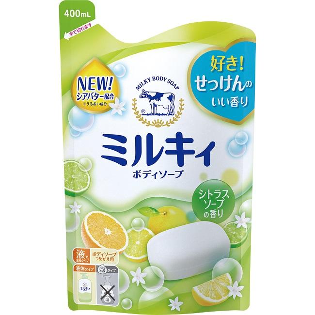 牛乳石鹼 牛乳精華沐浴乳補充包(柚子果香)