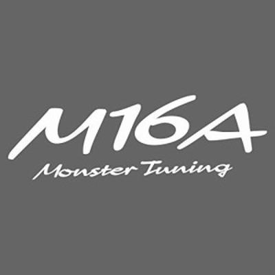 MONSTER SPORT M16A MONSTER Tuning ステッカー ホワイト 255×83mm 切り文字 896160-0000M