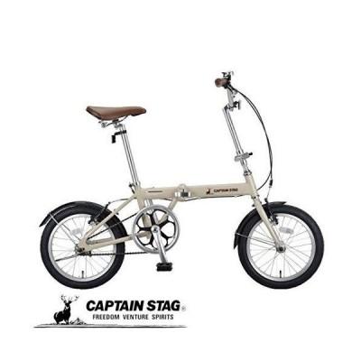 キャプテンスタッグ AL 16インチ 折りたたみ自転車 アルミフレーム [重量約10kg/前後V型ブレーキ/SHIMANOパワーモジュレーター/高ギア比設定/前後泥よけ] ラテ