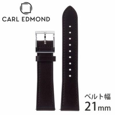 カール エドモンド 腕時計ベルト CARL EDMOND 時計 メンズ 腕時計ベルト CESDB21
