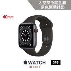 Apple Watch Series 6(GPS)40mm太空灰色鋁金屬錶殼+黑色運動錶帶