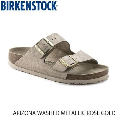 ビルケンシュトック BIRKENSTOCK レディース サンダル アリゾナ ARIZONA WOMEN ウォッシュドメタリックローズゴールド 幅狭 ナロー GC1008800 国内正規品