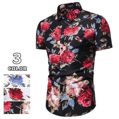 アロハシャツ 半袖 メンズ カジュアルシャツ 開襟シャツ 花柄シャツ リゾート 半袖シャツ ハワイアン 旅行 夏服