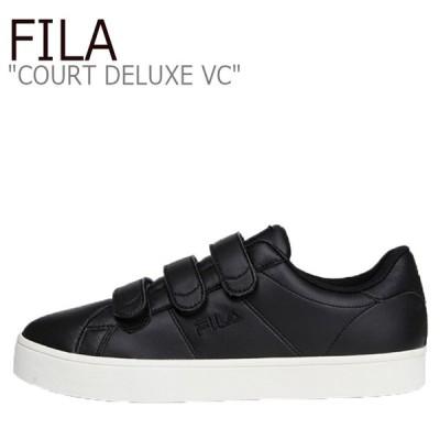 FILA COURT DELUXE VC Black フィラ コートデラックス ベルクロ F1XKZ0178 シューズ