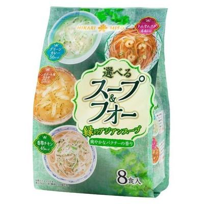 スープ&フォー 緑のアジアンスープ 8食×32個 (KT)