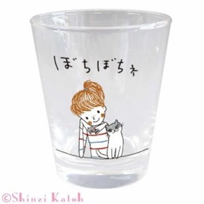 Shinzi Katoh Cheri グラス ぼちぼちね ARK-1484-4