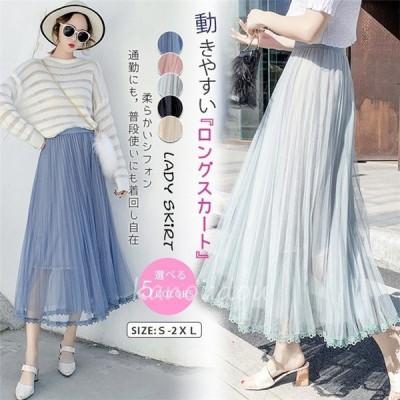 超目玉セール☆ 2020夏 網糸レース スカート女性 ロングスカートaラインスカート 大きいサイズ 五色 中の長いタイプ
