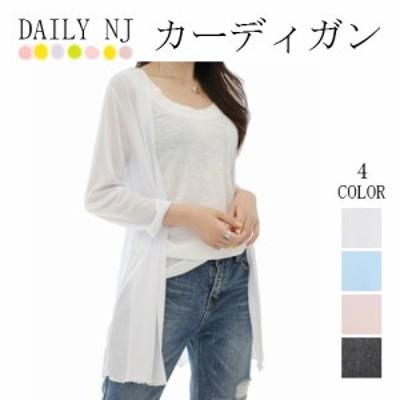 送料無料 ロングカーディガン アウター リゾート 涼しい UV対策 冷房対策 体型カバー 韓国ファッション ag07