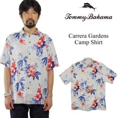 トミーバハマ Tommy Bahama 半袖シャツ カレラガーデンズ キャンプシャツ (世界流通モデル Carrera Gardens アロハシャツ シルク)