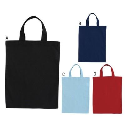 A4コットンバッグ 1枚 TR-0128 ブラック/ネイビー/ライトブルー/レッド 4サイズが入るコットンバッグ 21z380g11abcd