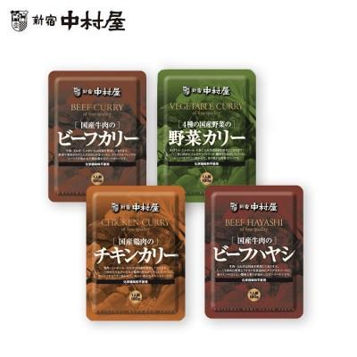 国産素材にこだわった 新宿中村屋 国産シリーズ カリー3種とハヤシセットの会 フェリシモ FELISSIMO