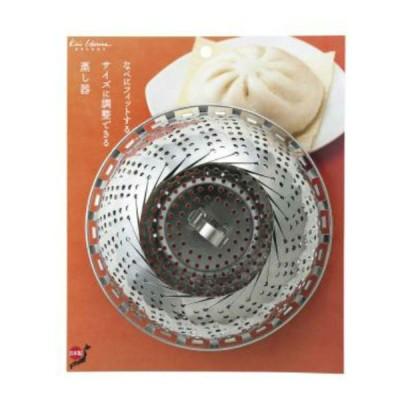 貝印 Kai House Select 大型フリーサイズ蒸し器 18cm×28cm用