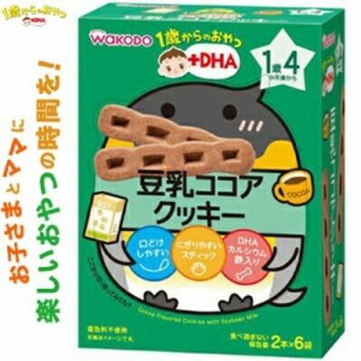 1歳からのおやつ+DHA 豆乳ココアクッキー 1歳4か月~ 2本×6袋 【 アサヒグループ食品 1歳からのおやつ 】 [ ベビーフード 幼児食 離乳