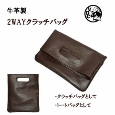 牛革 クラッチバッグ レザー 2WAYトートバッグ ダークブラウン 男女兼用 日本製