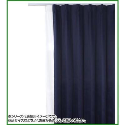 送料無料 ※受注生産 防炎遮光1級カーテン ネイビー 約幅200×丈178cm 1枚|b03