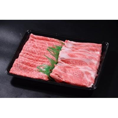 276.鳥取和牛すき焼きセット(肩ロース300g・ウデまたはモモ300g)