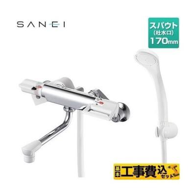 工事費込みセット 浴室水栓 スパウト長さ:170mm 三栄 SK181D-13 COULE 壁付サーモスタット式混合栓 サーモシャワー混合栓