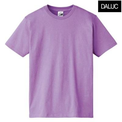 キッズ ジュニア 子供服 Tシャツ 半袖 無地  ライトパープル 160 サイズ 5.0オンス スタンダード DM030