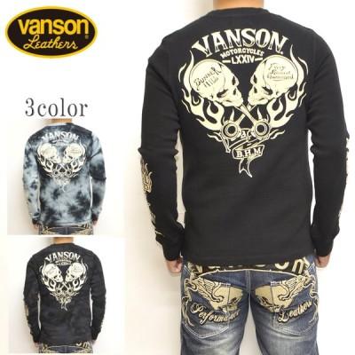 バンソン VANSON NVLT-2012 サーマル 長袖Tシャツ ロンT ワッフル ツインスカル バイク バイカー トップス メンズ