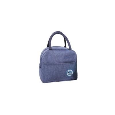 ds-2367255 保冷保温素材使用 前ポケット付ランチバッグ/ネイビー (ds2367255)