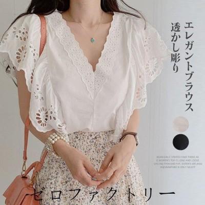 ブラウス トップス レディース シャツ 透かし彫り 鎖骨見せ Vネック 薄手 涼しい 女子 きれいめ 通勤 通学 20代 30代