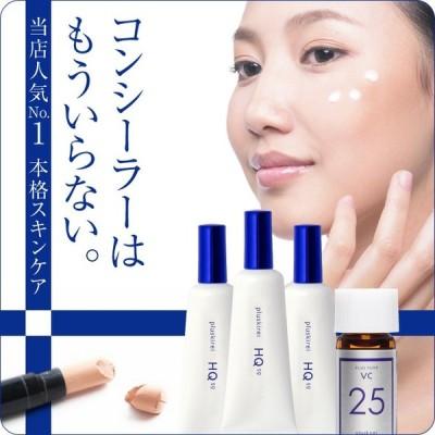 ハイドロキノンクリーム4% ピュアビタミンC美容液25%配合セット