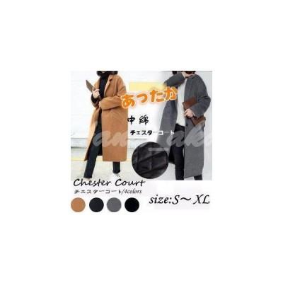 チェスターコート レディース ロング アウター 防寒 ファッション チェスターコート OL 通勤 フォーマル 大きいサイズ ジャケット グレー ブラ