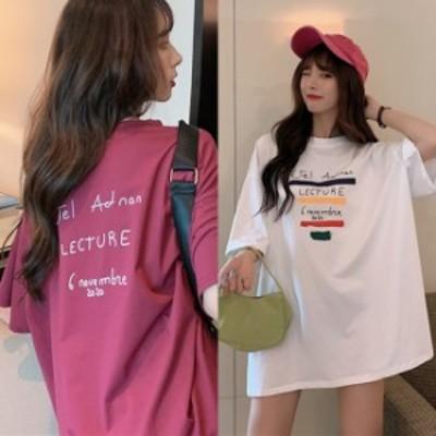 tシャツ レディース ロゴ t 夏 トップス  韓国 ファッション レディース オーバーサイズ プリント バックロゴ  tシャツ 夏服 レディー