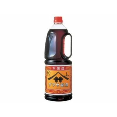 しょうゆハンディボトル 1.8L ヤマサ醤油 1601