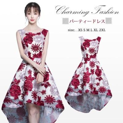 カラードレス ミディアム丈 刺繍 フィッシュテール ドレス 結婚式 ハイウエスト イブニングドレス レースアップ 編み上げ パーティードレス