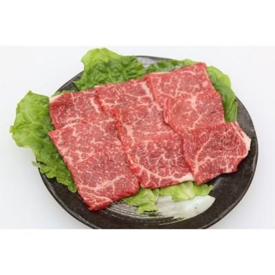 七厘焼肉 姫路金べこ 三田和牛モモ焼肉 400g