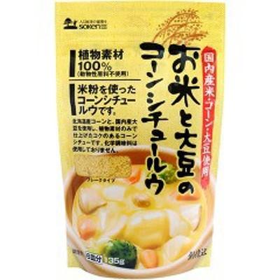 創健社 お米と大豆のコーンシチュールウ(135g)[調理用シチュー]
