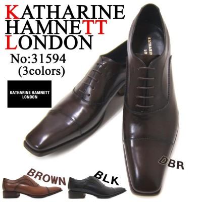KATHARINE HAMNETT LONDON キャサリン ハムネット ロンドン 紳士靴 KH-31594 ダークブラウン ストレートチップ スクエアトゥ 内羽根 送料無料
