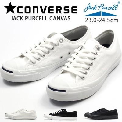 スニーカー ローカット レディース 靴 CONVERSE JACK PURCELL CANVAS コンバース ジャックパーセル