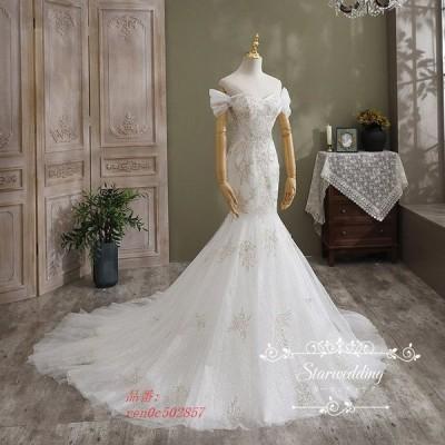 マーメイドラインドレス 挙式 ウェディグドレス 花嫁 前撮り 白 大きいサイズ ロングドレス トレーン 二次会 結婚式 パーティードレス