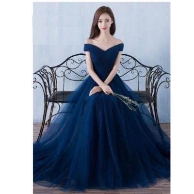 ロングドレス オフショルダー イブニングドレス ウエディングドレス ゴージャス パーティードレス 発表会 結婚式 顔合わせ 披露宴 成人式