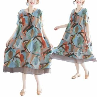 レディース パウスカート ゆったり ワンピース 夏 ワンピース 大きいサイズ 優雅 花柄 ペイズリー ミディアム丈 シフォン