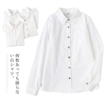 長袖ブラウス シャツ 送料無料 レディース 綿100% 長袖 ブラウス 無地 ホワイト シャツ 丸襟 レギュラーカラー フォーマル カジュアル ビジネ