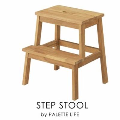 踏み台 脚立 2段 木製 昇降運動 ステップ台 子供 トイレ 手洗い ナチュラル