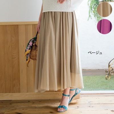 ボトム スカート レディース 春 夏 / 綿100%フレアスカート / 40代 50代 60代 70代 ミセスファッション シニアファッション 婦人 服